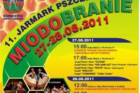 Plakat_Miodobranie-Zapow-18-08-20112